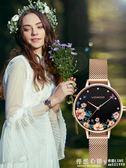 手手錶女ins風學生韓版簡約氣質女款女名牌法版小眾女士手手錶 ◣怦然心動◥