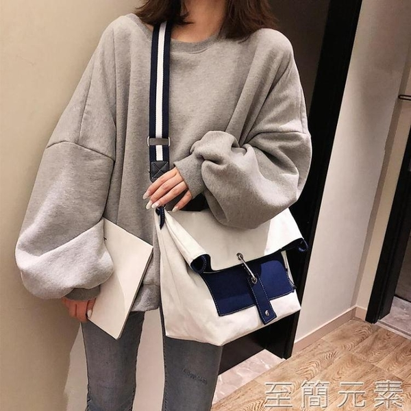帆布大包包女新款韓版潮日系學生大容量單肩包ins百搭斜背包 至簡元素