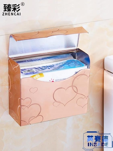 免打孔衛生間面紙盒衛生紙置物架抽紙防水手紙盒壁掛式【英賽德3C數碼館】