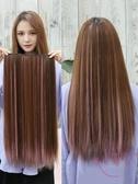 挑染假髮片 一片式長直髮仿真髮漸變假髮片 無痕隱形 假髮女彩 【快速出貨】