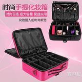 化妝包大容量便攜手提專業美甲紋繡半永久工具收納化妝箱大號多層 六色可選