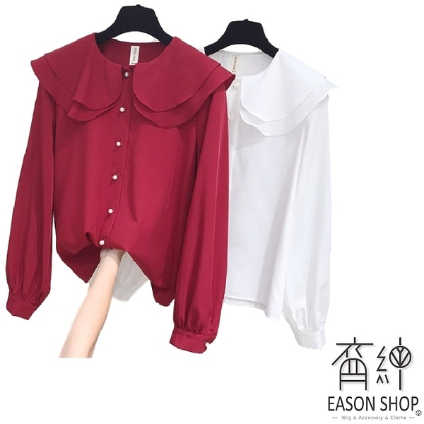 EASON SHOP(GW4644)韓版簡約純色珍珠排釦短版閨蜜裝娃娃領長袖雪紡襯衫女上衣服修身顯瘦內搭衫紅色