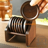 【8片裝+杯架】茶杯墊 茶道功夫茶托茶具茶盤配件實木隔熱 黑檀木制杯架【輕派工作室】
