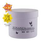 寶藝Bonanza 保濕冷敷劑550g...