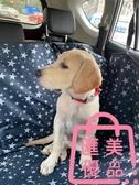 狗狗車載墊寵物汽車座椅后排安全坐墊車用防臟墊子【匯美優品】