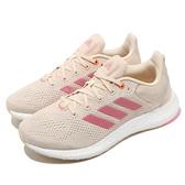 adidas 慢跑鞋 Pureboost 21 W 米白 粉紅 愛迪達 路跑 回彈中底 女鞋 【ACS】 GY5098