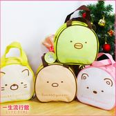 《太可愛》角落生物 正版 兒童 卡通 圓型 大臉 手提便當袋 野餐袋 B19104