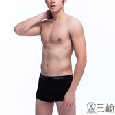 【三槍牌】時尚經典純棉型男彈力棉織帶平口褲 隨機取色 (3件組)