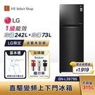 【贈基本安裝 2大豪禮加碼送】LG 樂金 315公升 直驅變頻 上下門 冰箱 GN-L397BS 星夜黑