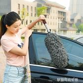 汽車除塵撣子清理灰土專用工具車載掃灰雞毛車用擦車刷子拖把用品  【快速出貨】