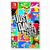預購11/12上市【NS原版片】Switch Just Dance 舞力全開2021 中文版全新品【台中星光電玩】