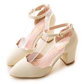 amai舒適首選-浪漫花瓣尖頭繫踝粗跟鞋 杏