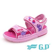 G.P 兒童大象綿綿鞋 童鞋-粉(另有藍)