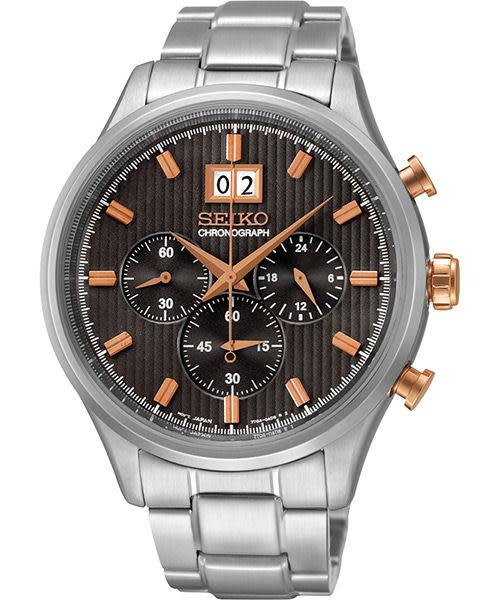 【僾瑪精品】SEIKO CS 紳士爵士 大日期視窗計時腕錶-黑x銀/42mm 7T04-0AE0P(SPC151P1)