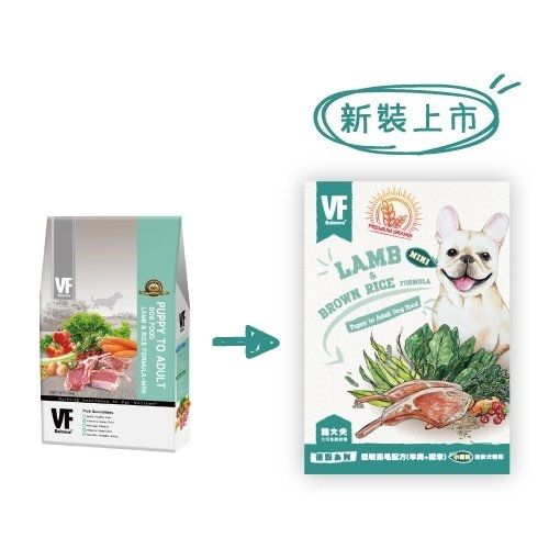 【贈1.5公斤】美國VF魏大夫.低敏亮毛配方(羊肉+糙米)小顆粒15公斤