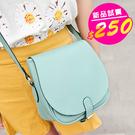 時尚新款糖果色氣質休閒底扣斜背包(共8色)