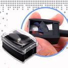 Lioele 專業眼線膠筆削筆器