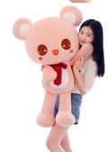 幸福居*想念熊毛絨玩具抱枕公仔可愛布娃娃抱抱熊結婚情侶生日禮物送女友(尺寸:60公分)