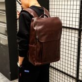 男士後背包戶外皮質後背包學生書包休閒包英倫復古電腦 黛尼時尚精品