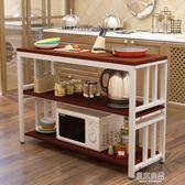 新廚房置物架切菜桌微波爐架落地收納操作台2層3層可調節可做圓角igo    原本良品