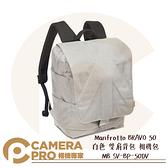◎相機專家◎ 出清特價 Manfrotto BRAVO 50 白色 雙肩背包 相機包 MB SV-BP-50DV 公司貨