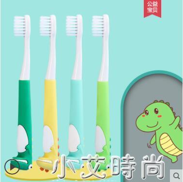 兒童牙刷卡通恐龍嬰幼兒寶寶2-3-4-5-6歲以上小孩細軟毛護齒男孩 小艾新品
