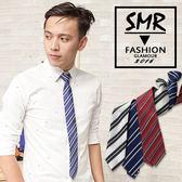 領帶-韓斜紋拉鍊領帶--質男簡約必備款《0030556-60》藍色.紅色.白色共3色【現貨+預購】『SMR』
