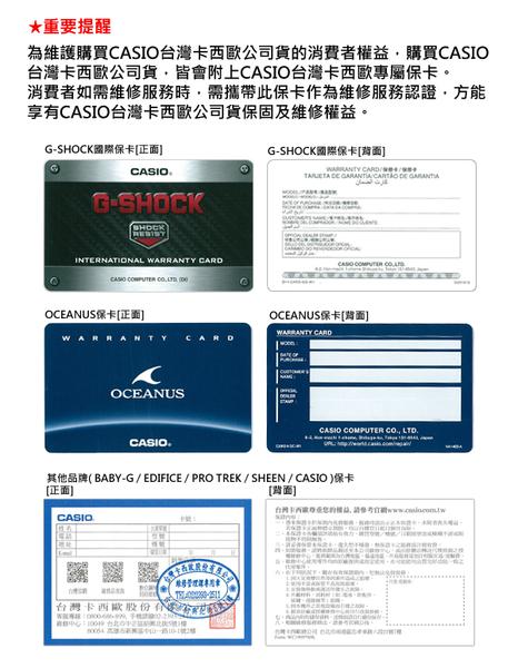 CASIO 卡西歐 GWF-A1000-1A / G-SHOCK系列 原廠公司貨