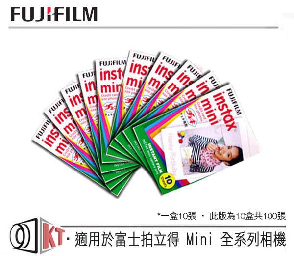FUJIFILM富士空白拍立得 空白底片 10盒 加贈透明保護套100入