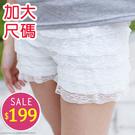 BOBO小中大尺碼【801】中腰鬆緊蕾絲蝴蝶結內搭褲-共2色-S-5L