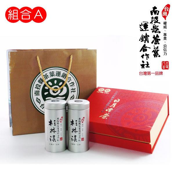 日月潭茶 杉林溪茶 150gx2入 (精裝禮盒A)