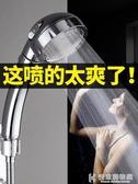 淋浴花灑噴頭增壓家用花酒淋雨噴頭洗澡沐浴蓮蓬頭淋浴頭軟管套裝 NMS快意購物網