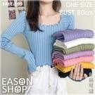 EASON SHOP(GW8394)韓版木耳邊一字肩短版露肚臍長袖針織衫女上衣服薄款彈力貼身內搭衫顯瘦短款素色