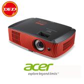宏碁 Acer Z650 商用電競投影機 對比20000:1  流明度2200 內建10瓦喇叭 保固三年 全新公司貨
