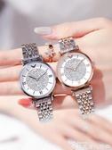 手錶品牌DW手錶女士防水時尚潮流獨角獸滿天星星空番茄CK女表學生 聖誕節