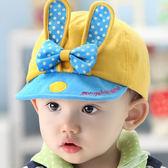 春秋季嬰兒帽子兒童帽子0-6-12個月鴨舌帽春秋寶寶帽子【狂歡萬聖節】