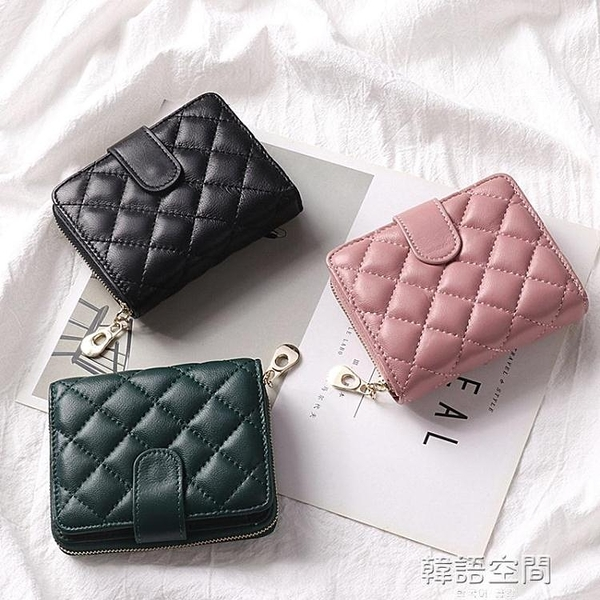 真皮折疊小巧錢包女短款卡包一體超薄精致高檔大容量多卡位小款潮 【韓語空間】