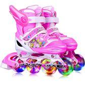 溜冰鞋兒童全套裝男女旱冰輪滑鞋直排輪初學者3-5-6-8-10歲igo