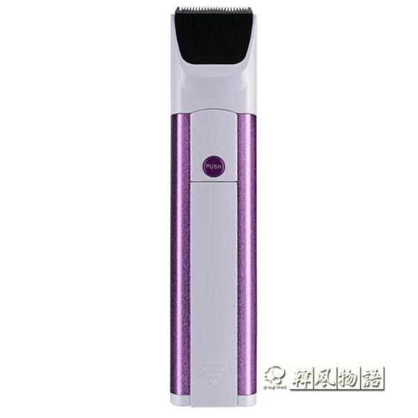 寵物CP-5000狗狗剃毛器電動igo「韓風物語」