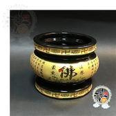 心經黑瓷3.5吋淨香爐 【十方佛教文物】