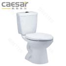 【買BETTER】凱撒馬桶/凱撒省水馬桶...
