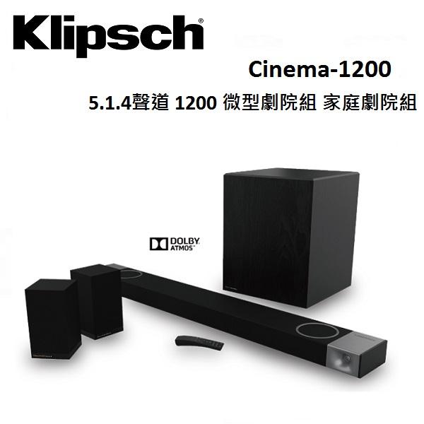 KLIPSCH 古力奇 5.1.4聲道 1200 微型劇院組 家庭劇院組 Cinema-1200