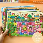 寶寶拼圖兒童早教益智玩具男孩女孩智力幼兒卡通拼圖【白嶼家居】