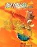 二手書R2YB《基化一~三+選修化學+指考實驗總整理 共19本》蔡博適化學