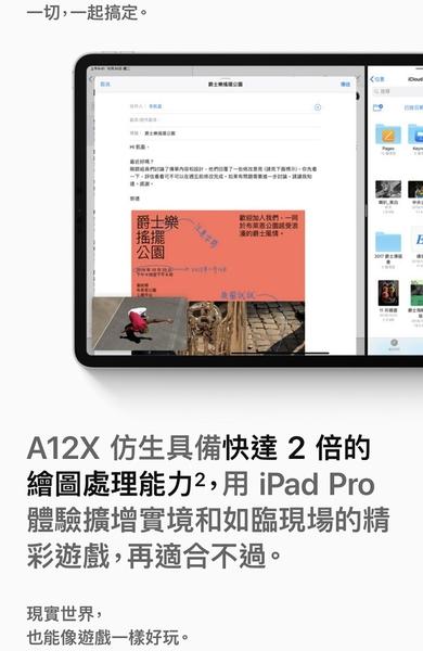 【創宇通訊│福利品】滿4千贈好禮 A規保固3個月 Apple iPad Pro 3 64GB Wi-Fi版 11吋平板【A1980】開發票