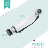 畫筒 美術中號畫筒塑料透明收藏筒海報筒不可伸縮圖紙筒新品畫筒 3C公社YYP