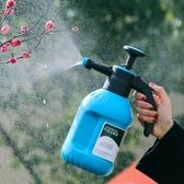 園藝工具 澆花噴壺小型家用灑水壺室內養花工具壓力噴霧器園藝氣壓式噴水壺LX 交換禮物