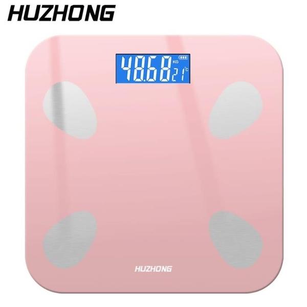體重計 滬眾家用體重秤電子稱精準健康成人減肥秤測人體稱重計器女智慧