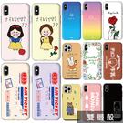 韓國 9C9C 手機殼 雙層殼│iPhone 12 11 Pro Max Mini Xs XR X SE 8 7 Plus