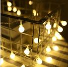 聖誕燈飾  串耶誕節燈飾燈串節日裝飾彩燈串燈圓球燈串